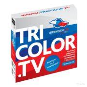 tricolor-na-2tv