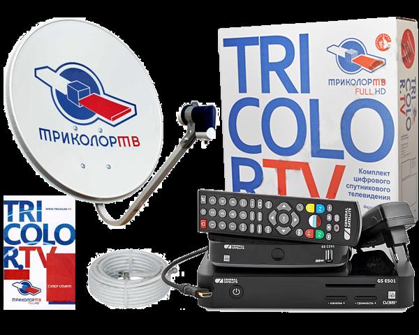 tricolor-tv-na-2tv